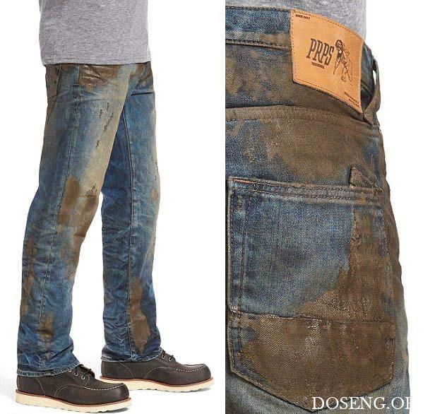 Дизайнерские «грязные джинсы» за 425 долларов