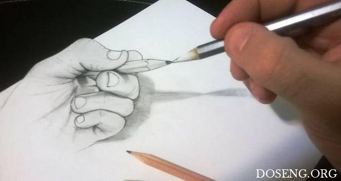 Как сделать рисунок живой