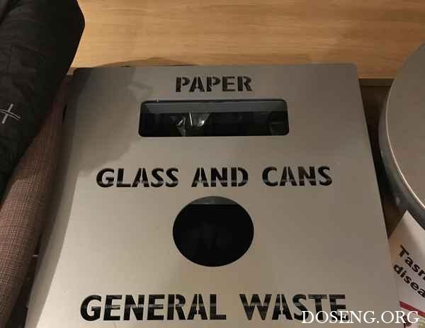 Все, что вам нужно знать о раздельном сборе мусора