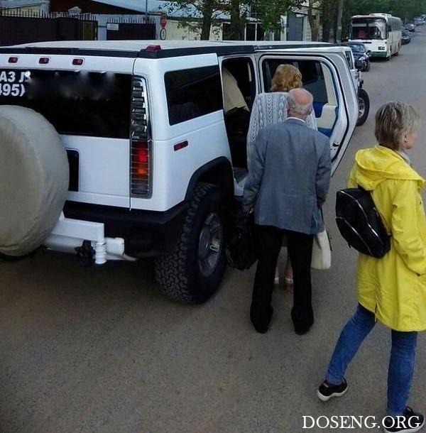Альтернативный транспорт вместо рабочего автобуса