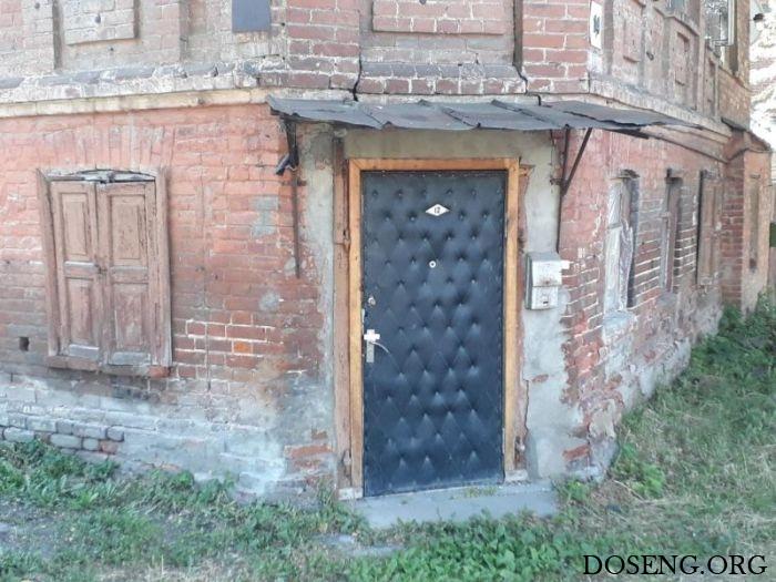 Бюджетное жилье в центре Харькова