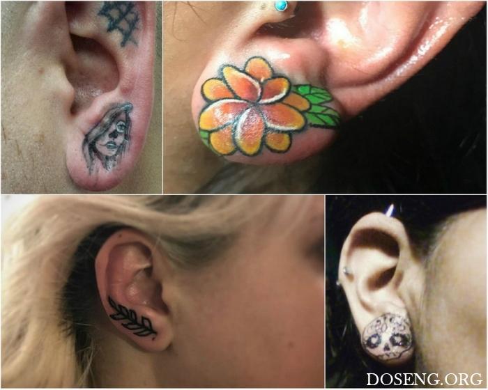 Новый модный тренд: татуировки на мочках ушей