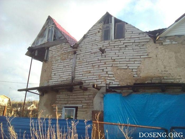 Когда хочется большой дом, но денег на него не хватает