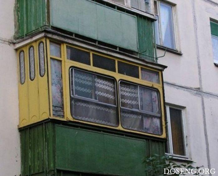 Балконы в домах нашей страны