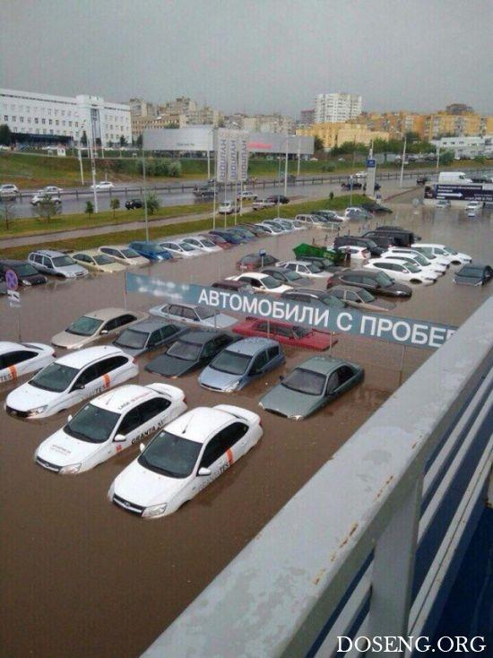 Автодилер и затопленные автомобили