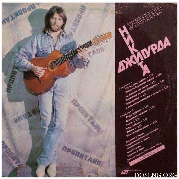 Обложки музыкальных альбомов российских исполнителей 80-90-х годов