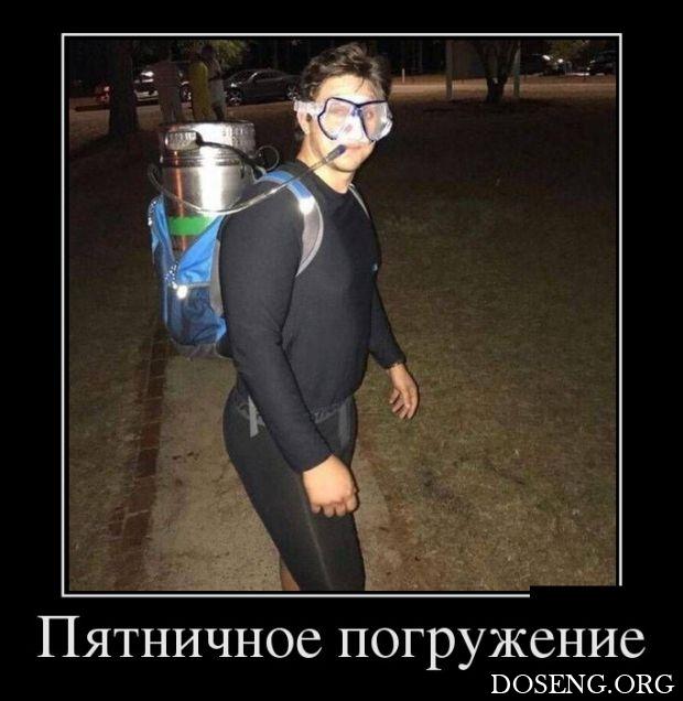1510097753_22.jpg