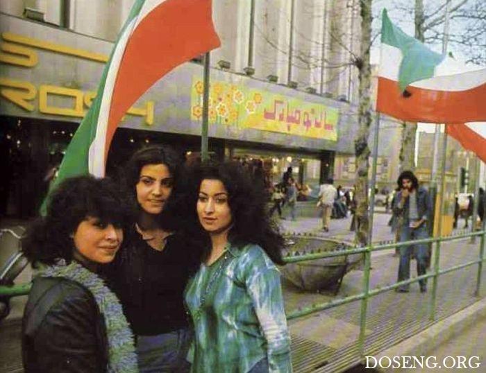 Иран в 70-е годы XX века