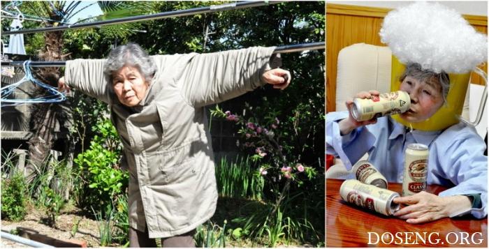 Эффектные фотографии 89-летней бабушки