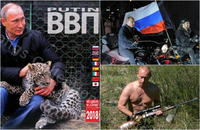 Календарь с Путиным на 2018 год
