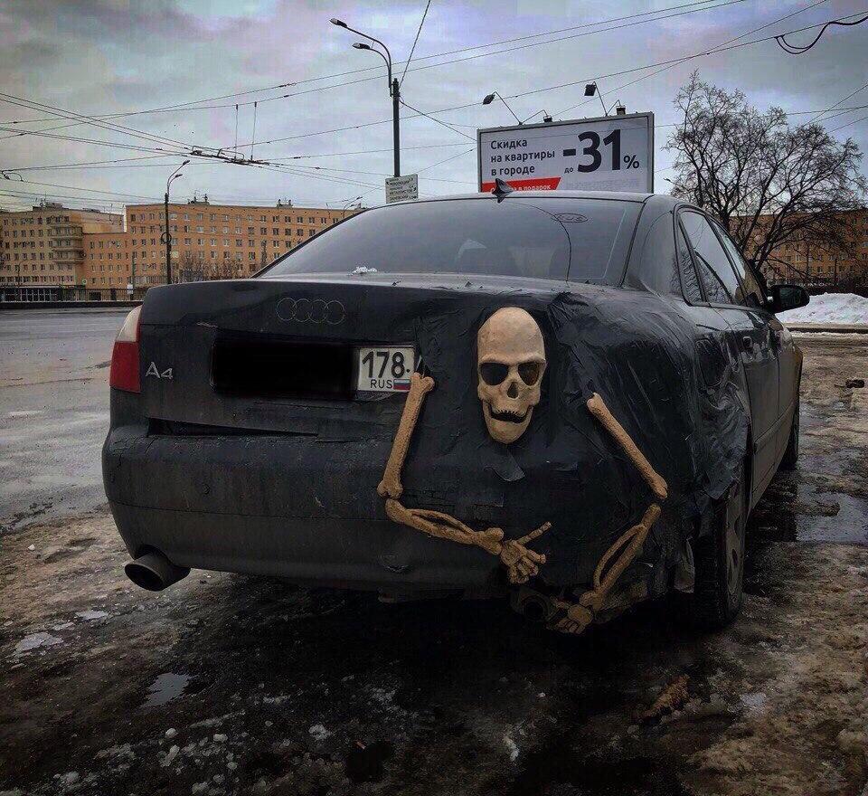 Россия смешные картинки с надписями, днем рождения