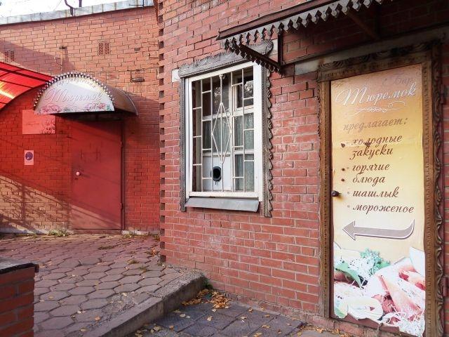 Бар на территории СИЗО в Ижевске