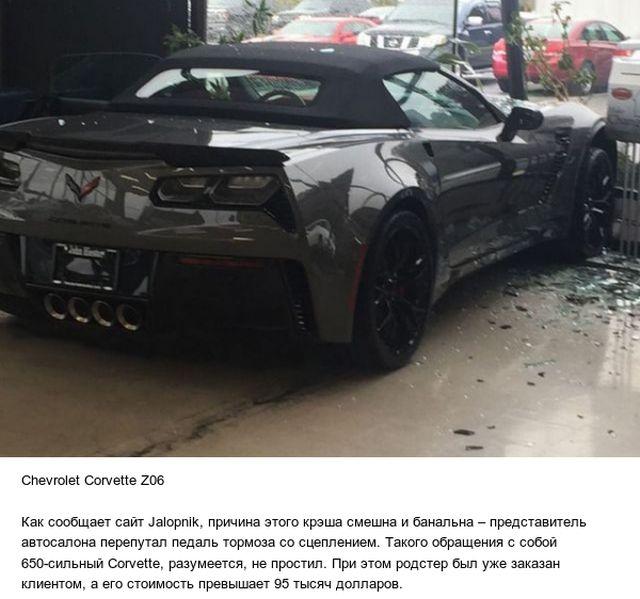Автомобили, попавшие в ДТП, едва выехав из автосалона