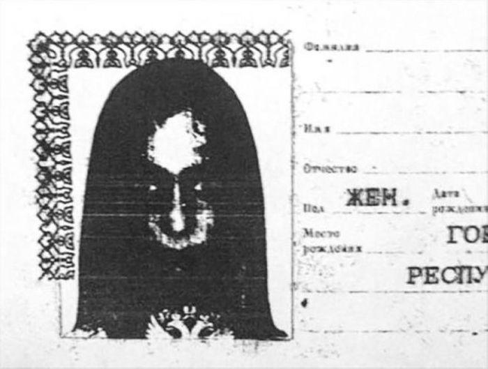 Жуткие фото в ксерокопиях паспортов