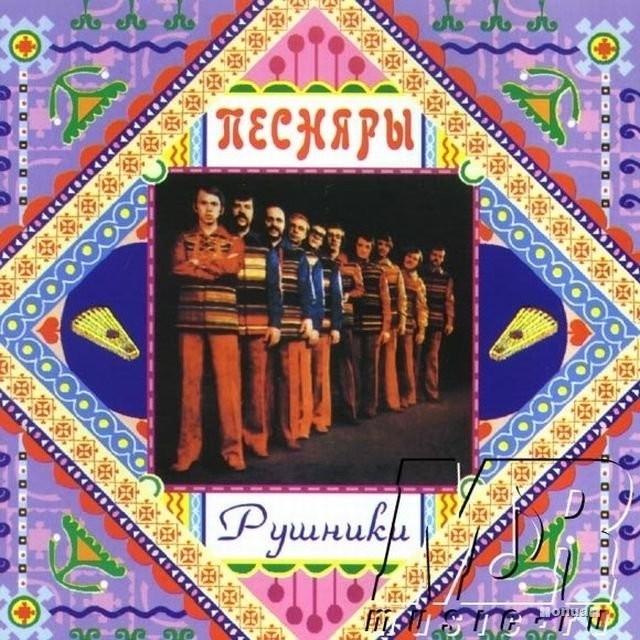 Обложки музыкальных альбомов советской эпохи
