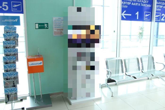 Ностальгия в аэропорту Якутска