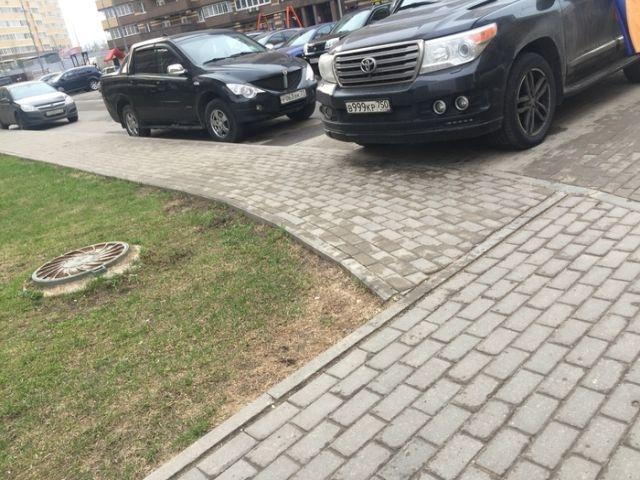 Наказание за парковку на тротуаре