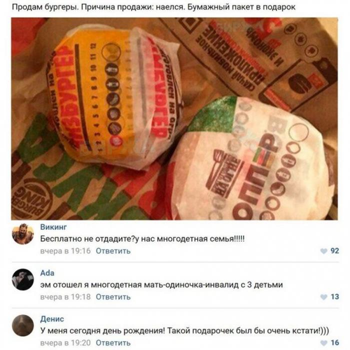 Подборка отменного юмора из социальных сетей