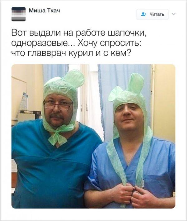 Юмор в медицине