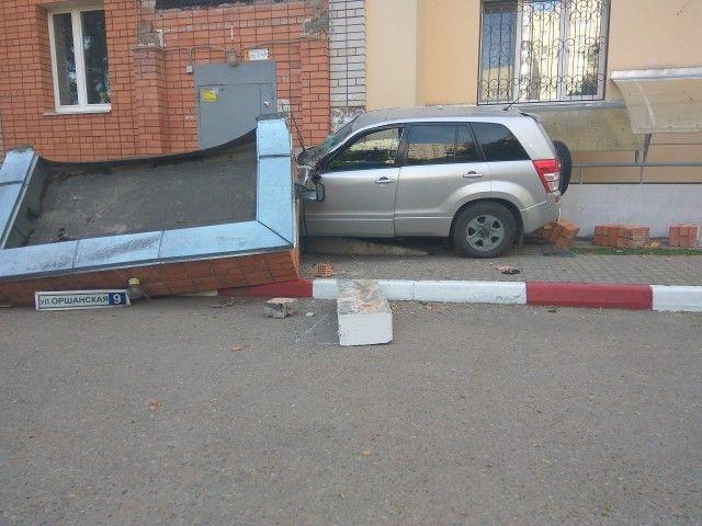 Последствия одной аварии в Смоленске