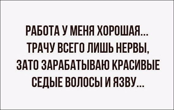Смешные «Аткрытки»