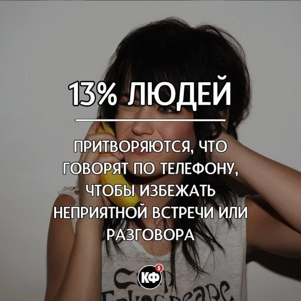 Интересные факты
