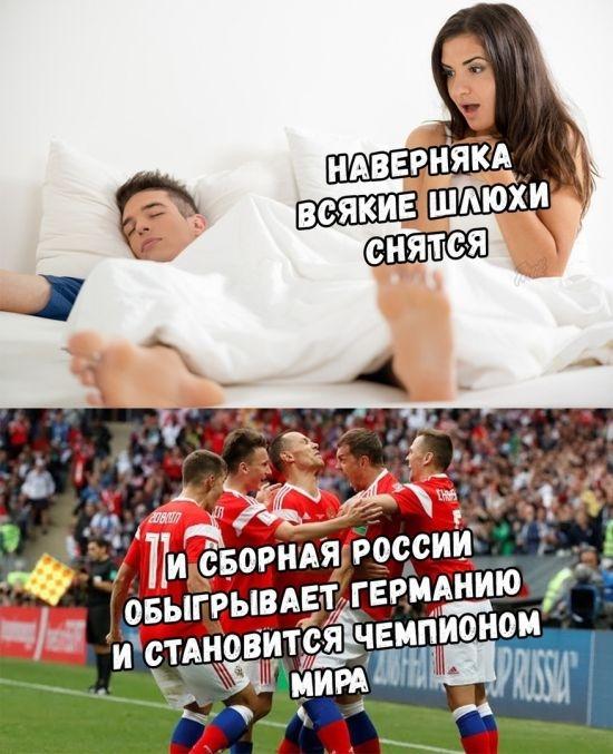 Реакция сети на матч Россия - Саудовская Аравия (5:0)