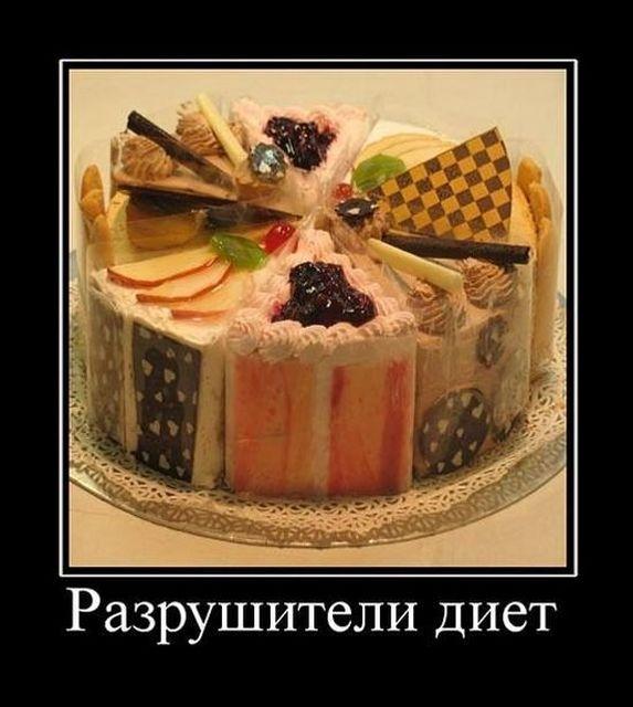 Анекдот Про Торт