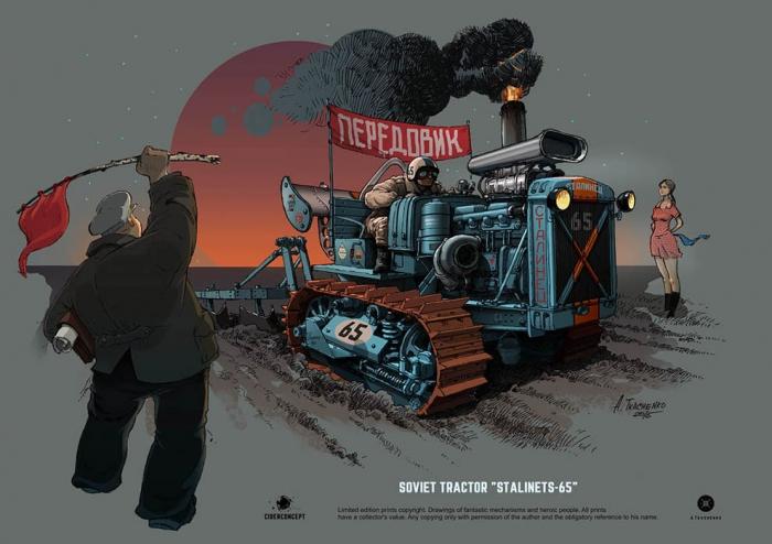 Автомобильные концепции российского художника Андрея Ткаченко