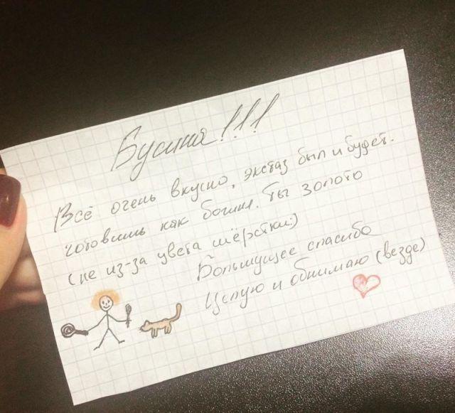 Забавные записки, которые пишут друг другу супруги