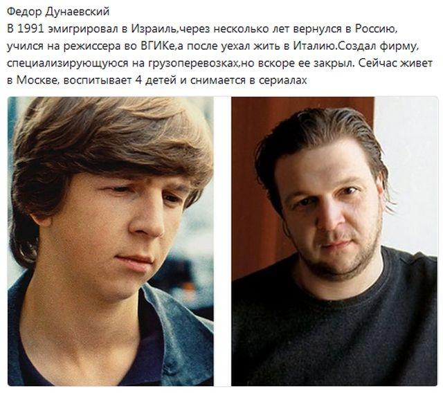 Судьбы ребят, снимавшихся в советских фильмах