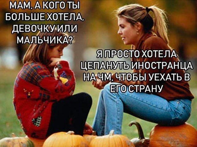 Любвеобильные русские девушки и иностранцы на ЧМ 2018