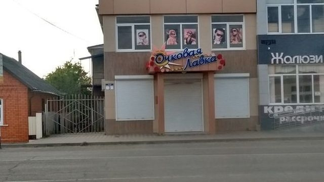 Странные снимки, сделанные на просторах Кубани