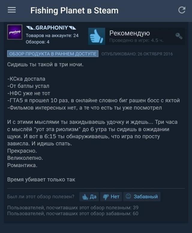 Забавные отзывы и комментарии к видеоиграм