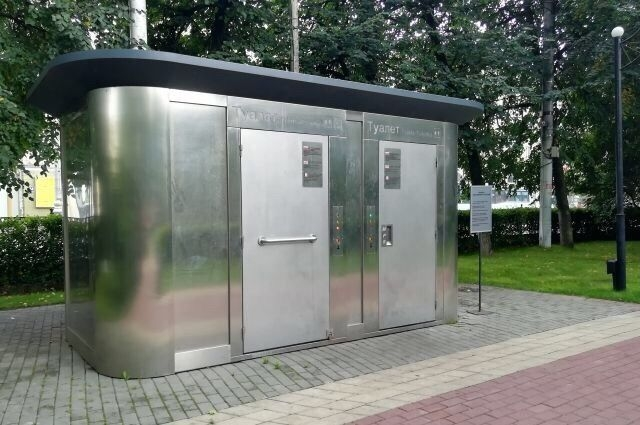 Современный общественный туалет с