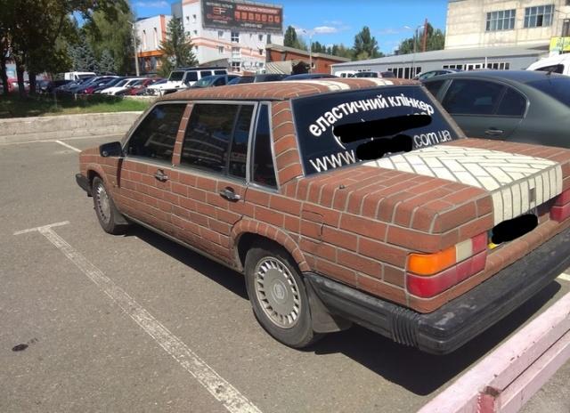 Креативная реклама на автомобиле