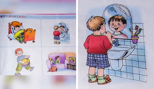 Детские книги, авторам которых очень хочется посмотреть в глаза