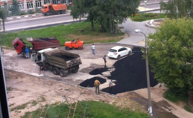 Когда, наконец, дождались ремонта дорог