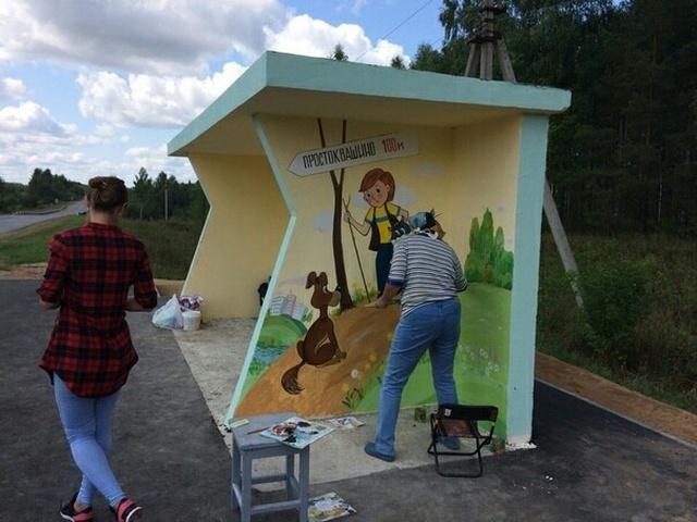 Доработка автобусной остановки в деревне Простоквашино