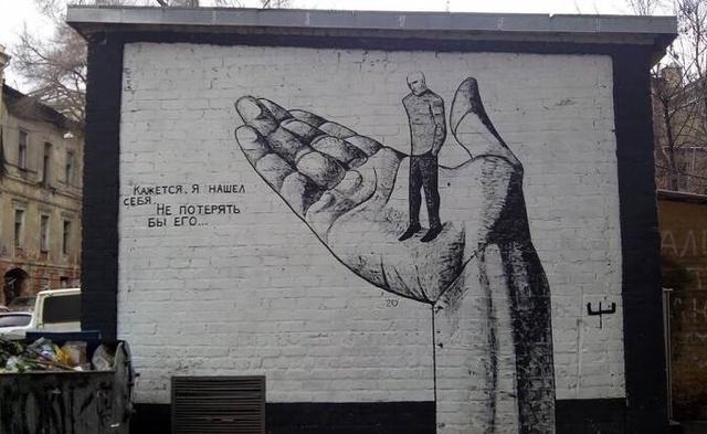Война уличного искусства