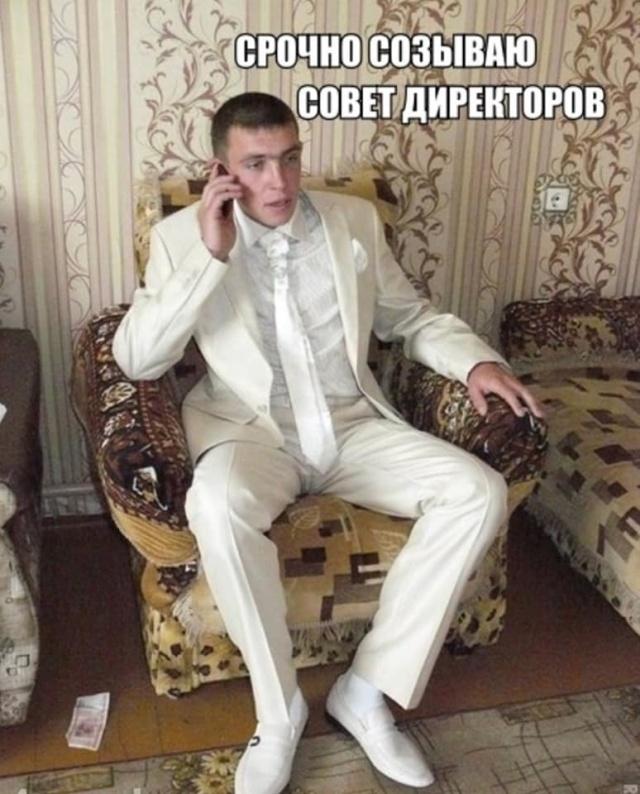 Русские трейдеры