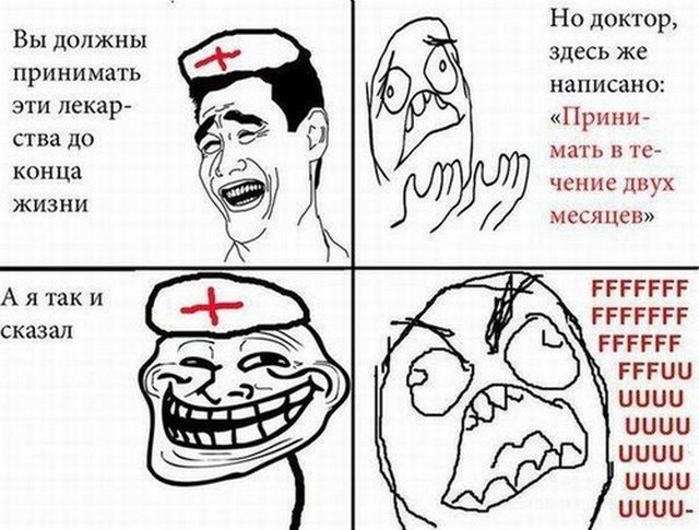 Медицинский юмор и шутки от медиков