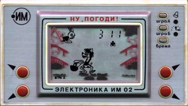 Советская игра
