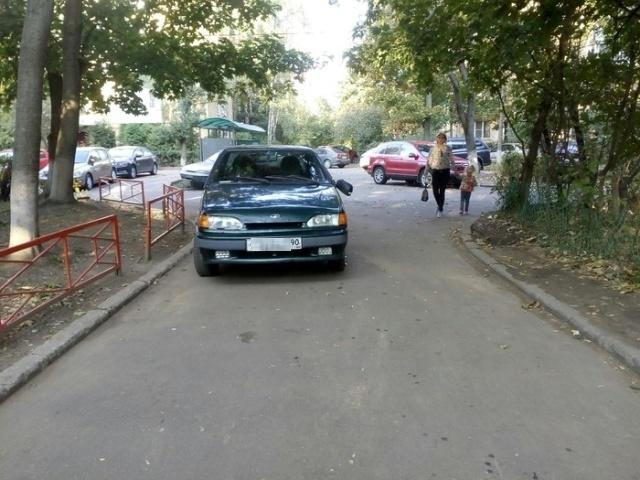 Как научить водителя не парковаться в неположенном месте
