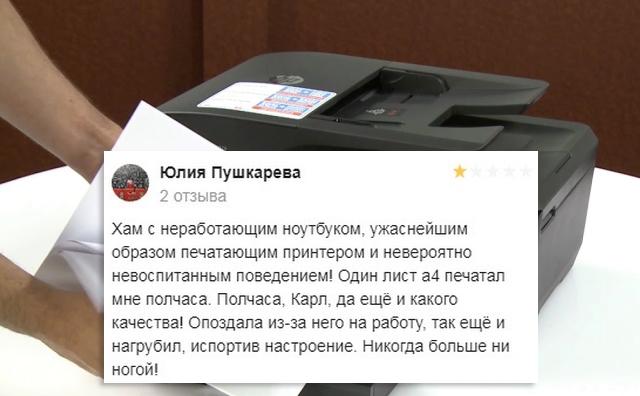 Отзывы о новосибирском фотоцентре