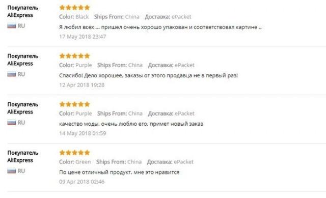 Такие отзывы к товарам на китайских сайтах поднимут вам настроение