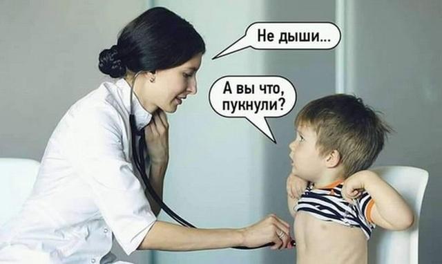 Юмор и шутки медицинской тематики