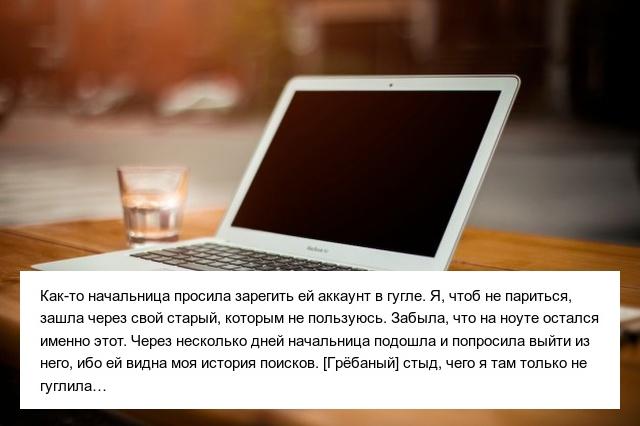Пользователи сети делятся своими рабочими фейлами