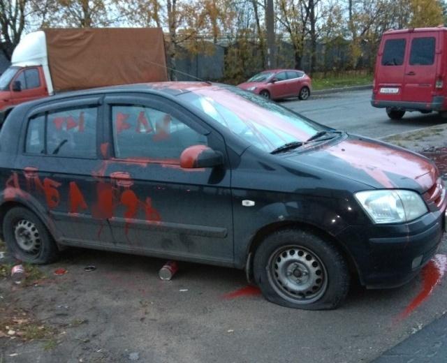 Жестокая месть владельцу автомобиля