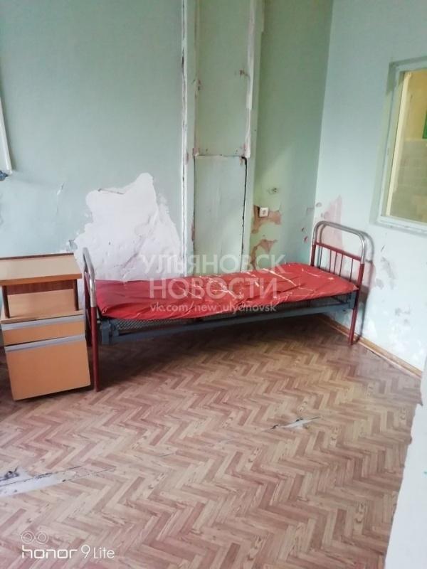 Взрослая инфекционная больница в Ульяновске